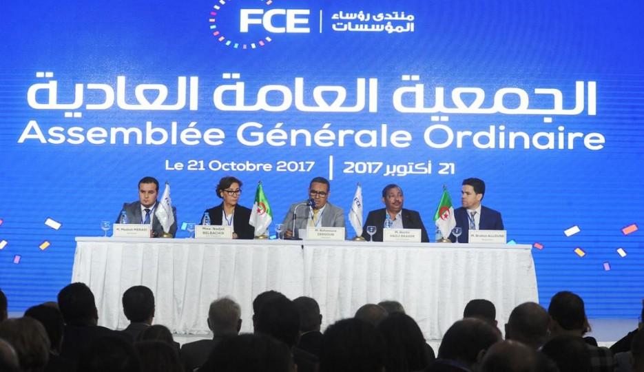Assemblée Générale Ordinaire du FCE : Un bilan positif pour 2016