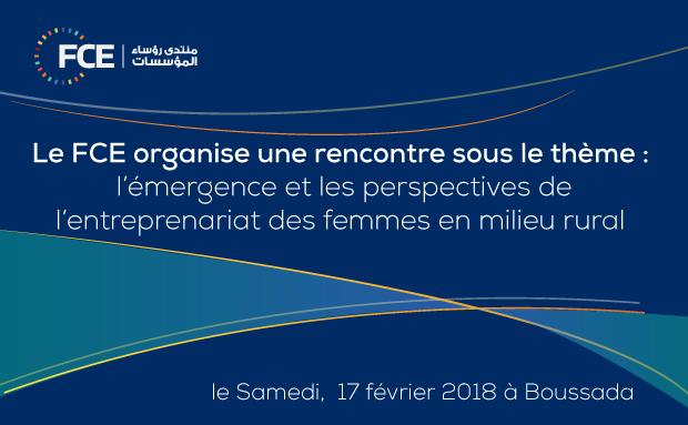 La rencontre aura lieu le 17 février 2018 à Boussaâda :  L'émergence et les perspectives de l'entreprenariat des femmes en milieu rural