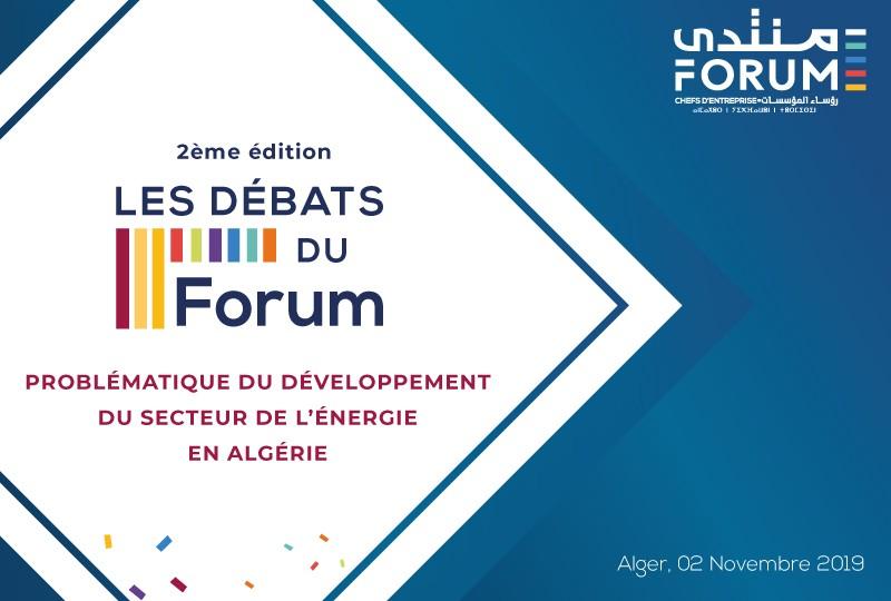 2ème édition des «Débats du Forum» : Les experts analysent la politique énergétique