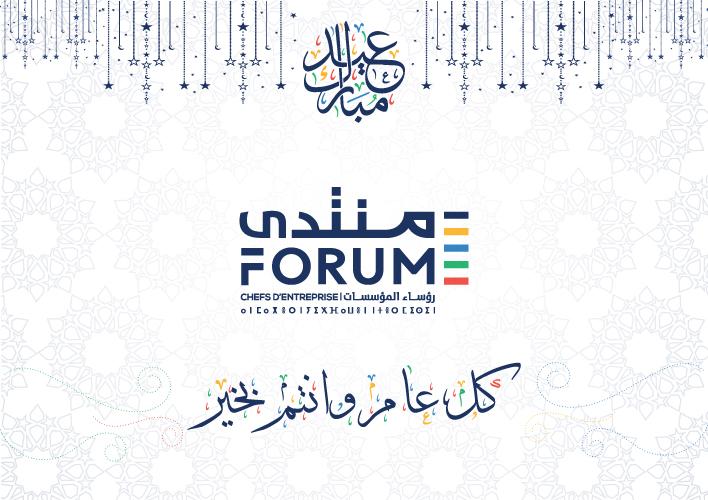 Message du Forum des Chefs d'Entreprise à l'occasion de l'Aïd El-Fitr - Communion-Solidarité-Responsabilité